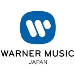 50 CD Japanese Warner Jazz Reissue Bundle (Very Limited 50CD)